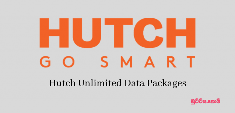 HUTCH Unlimited Download Packages