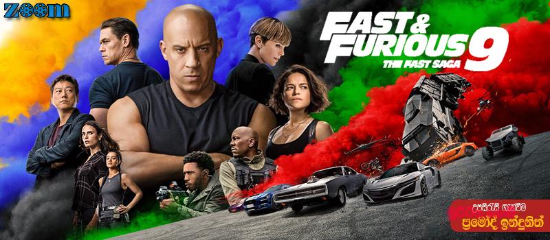 F9 The Fast Saga (2021) Direct Download & Sinhala Subtitle