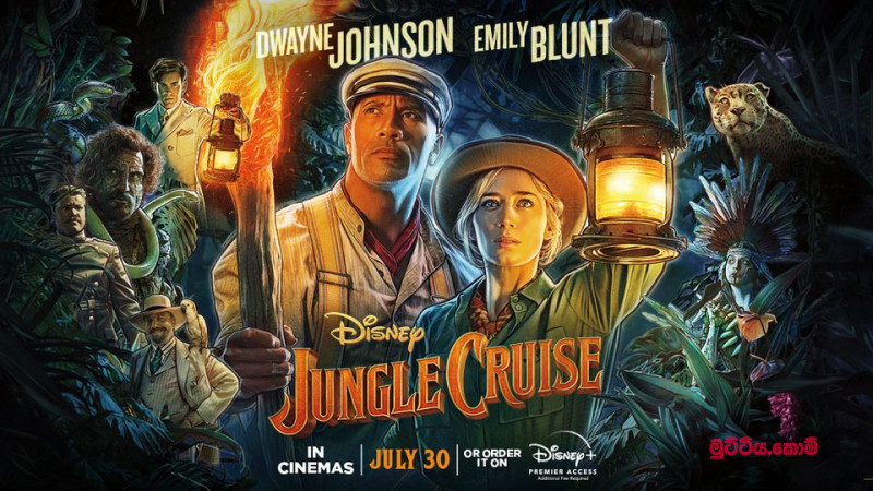 Jungle Cruise (2021) - Direct Download