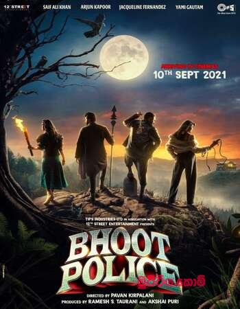 Bhoot Police(2021) සිංහල උපසිරැසි - ඩිරෙක්ට් ඩවුන්ලෝඩ්