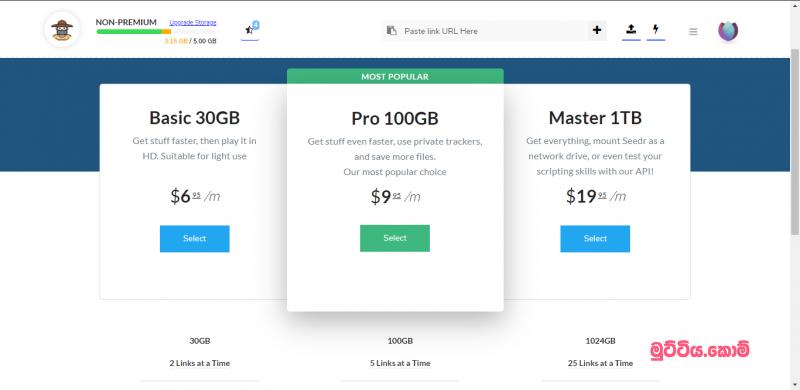 seedr.cc වෙබ් අඩවියේ ලබාදෙන 2GB  Storage එක වැඩි කරන ආකාරය